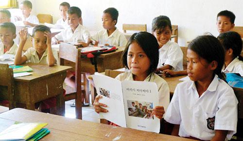 ◆インドネシアの部族への... url_img