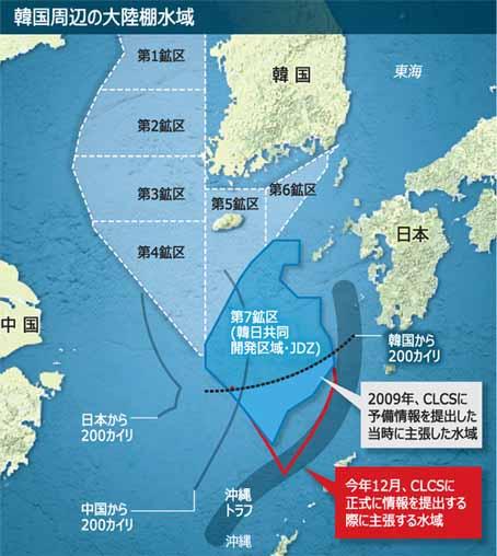 ◆◆◆韓国、東シナ海大陸棚を日本領海側にさらに拡張か?のコピー