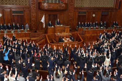 ◆◆◆なぜ衆議院解散時に万歳をするの・・・?のコピー