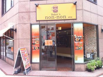 ノンノン堺筋本町店