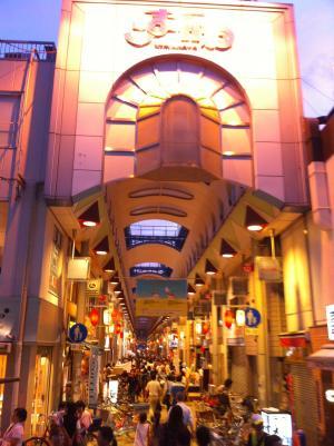 駒川アーケード入口