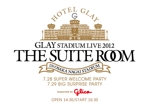 GLAY HOTEL