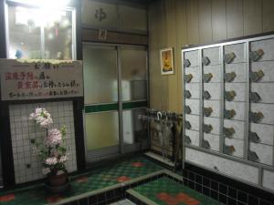 天明湯の靴箱