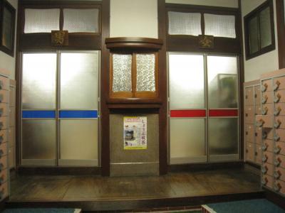 大阪源ヶ橋温泉入口