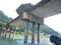 名越屋沈下橋3
