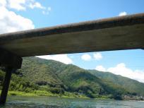名越屋沈下橋1