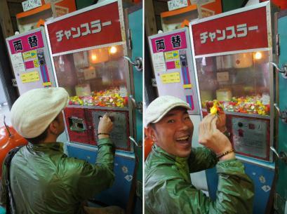 10円ゲームをやったり、