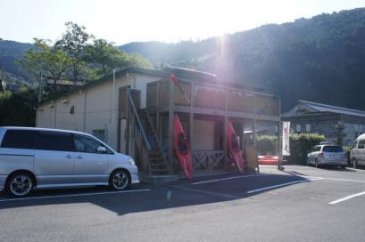 道の駅 土佐和紙工芸村でカヌーレンタルできるのだ。