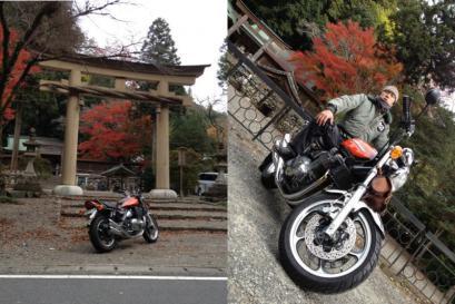 Japanese style Ⅱ