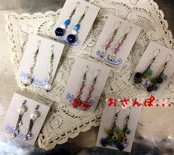 kae_20121126193257.jpg