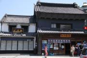 111 栃木 蔵通り