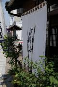 126 栃木 蔵通り