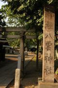 375 足利 八雲神社