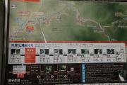 101 河津七滝
