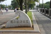 01 葛西臨海公園