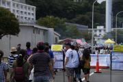 01 Yokosuka Base
