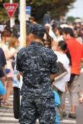 41 Yokosuka Base