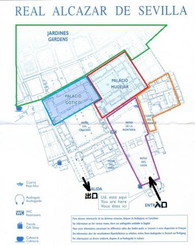 Sevilla Alcazar map 2