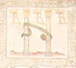 1233 Alcazar