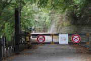 001 西沢渓谷 ゲート