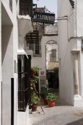 1660 Arcos
