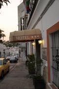 1741 Hotel Los Olivos