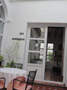 1755 Hotel Los Olivos