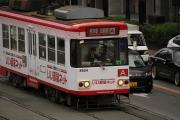 026 熊本市電
