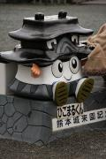 079 熊本城 ひごまるくん