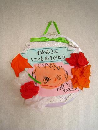2013-5-12母の日 001
