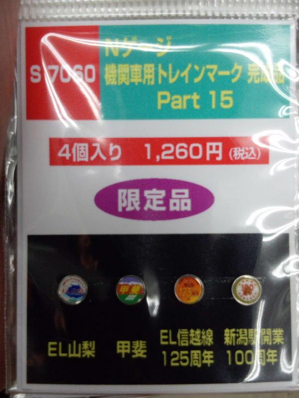 DCIM1761.jpg