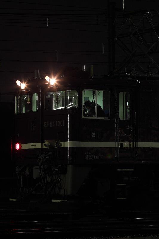 DPP6621.jpg