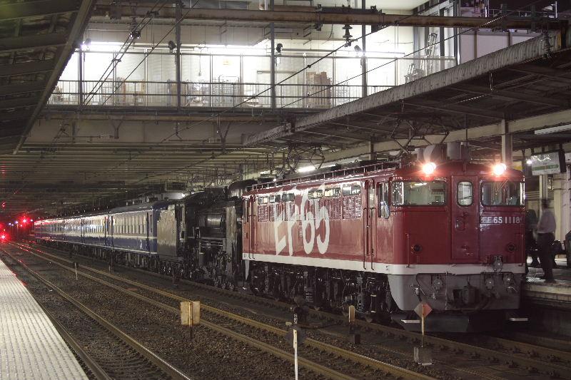 DPP6687.jpg