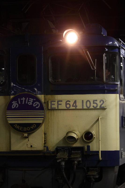 DPP_0082.jpg