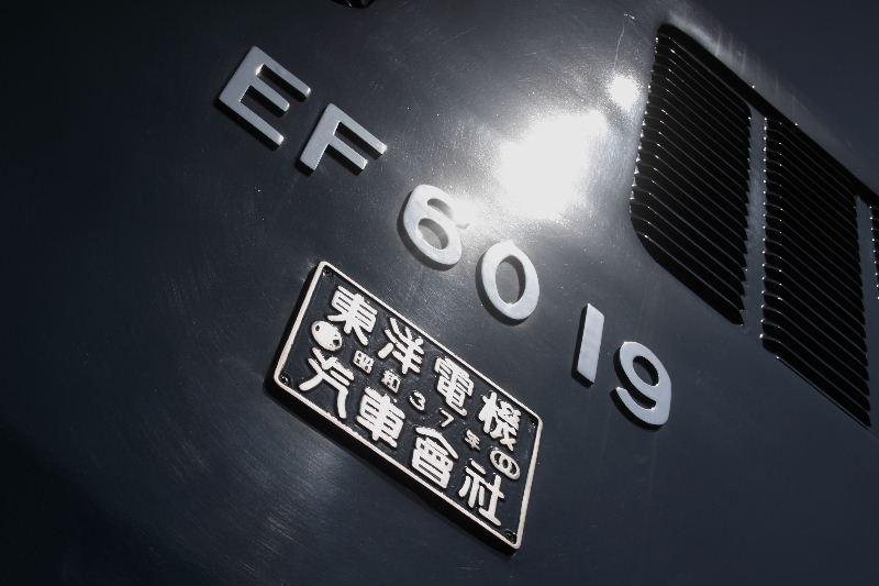 DPP_848.jpg