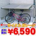 0529-cg1000.jpg