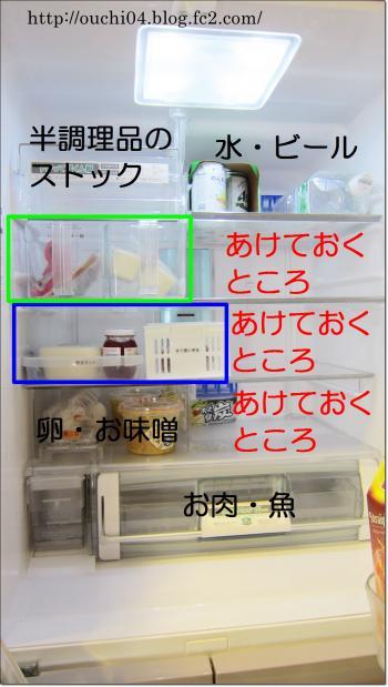 IMG_2900_convert_20130409165743.jpg