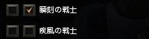 syunkoku.jpg
