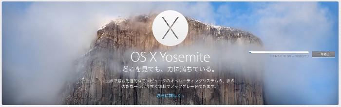 20141020192135.jpg