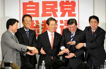 自民党総裁選2
