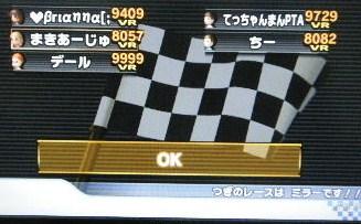 20120811marika0003JPG.jpg
