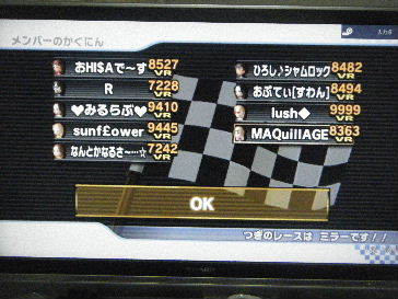 20120815marika0044JPG.jpg