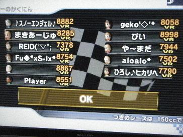 20120905marika0005JPG.jpg