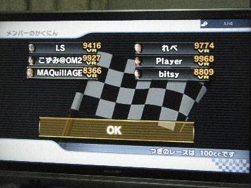 20120905marika0006JPG.jpg