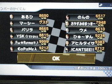20120923marika0022JPG.jpg