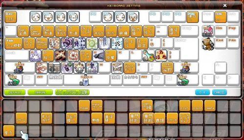 Maple130114_154958.jpg