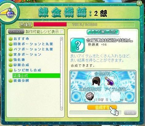 Maple130122_155235.jpg
