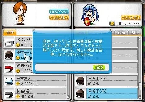 Maple130122_160822.jpg