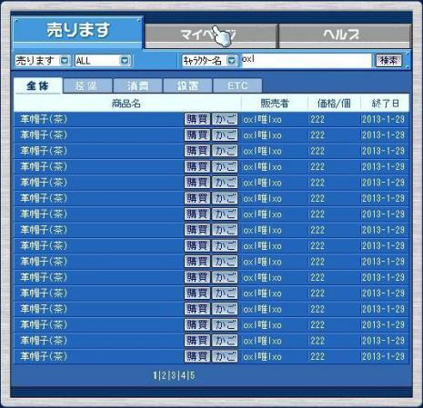 Maple130122_161257.jpg