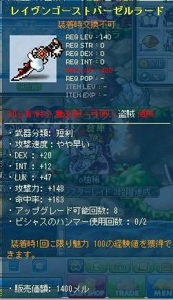 Maple130127_071854.jpg